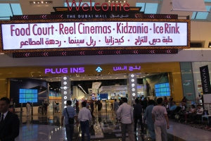 Eingang zur Dubai Mall